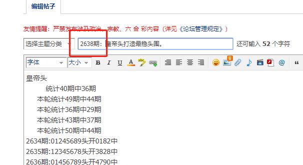 1631689812(1).jpg