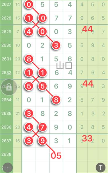 2C846356-E7C6-472B-BED9-E39AEFEB40CA.png