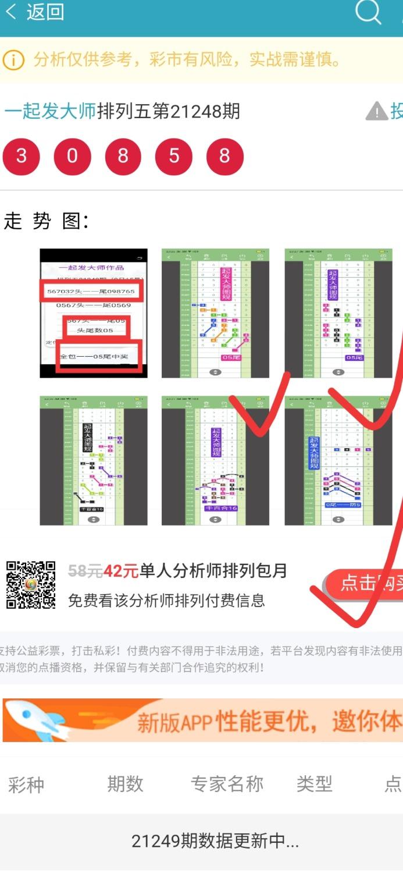 Screenshot_2021-09-15-21-46-33-33.jpg