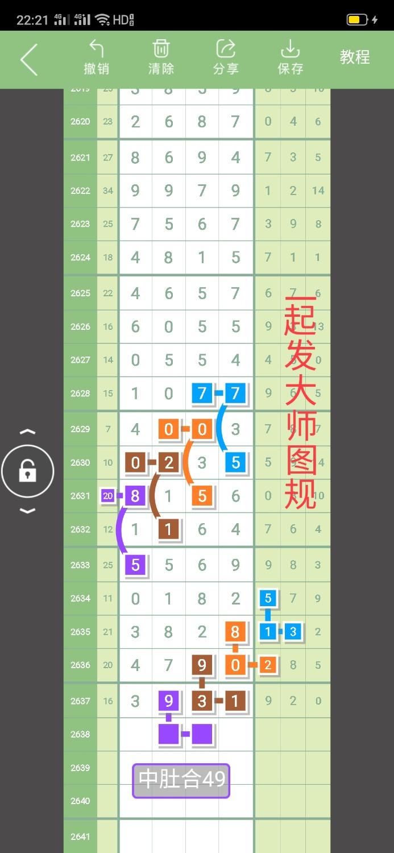 Screenshot_2021-09-14-22-21-23-07.jpg