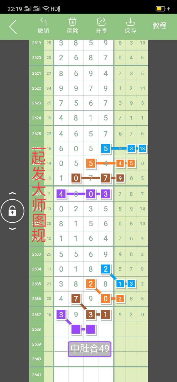 Screenshot_2021-09-14-22-19-29-46.jpg