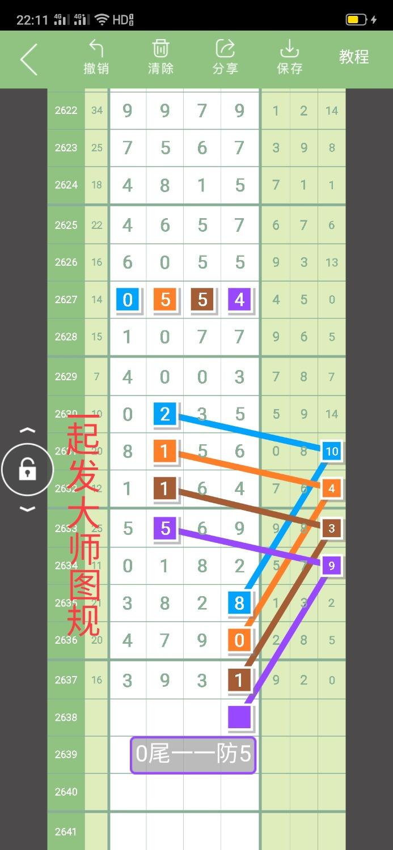 Screenshot_2021-09-14-22-11-51-63.jpg