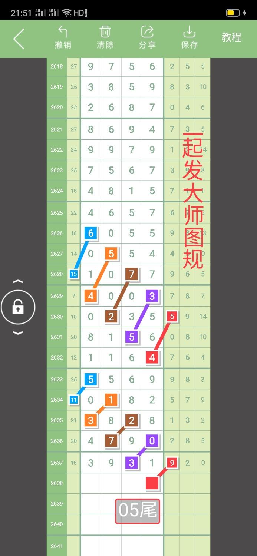Screenshot_2021-09-14-21-51-15-76.jpg