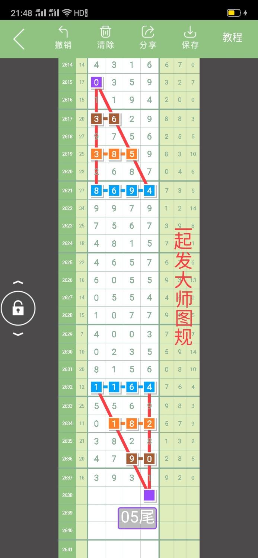 Screenshot_2021-09-14-21-48-38-08.jpg