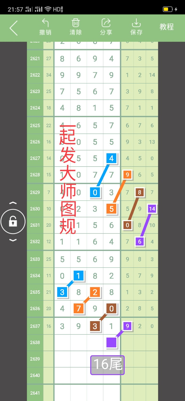 Screenshot_2021-09-15-21-57-51-08.jpg