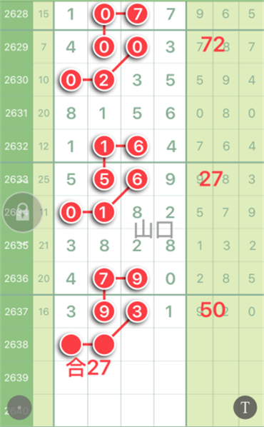 ACD88DE8-4C7D-48A1-855B-ECFE6F182004.png