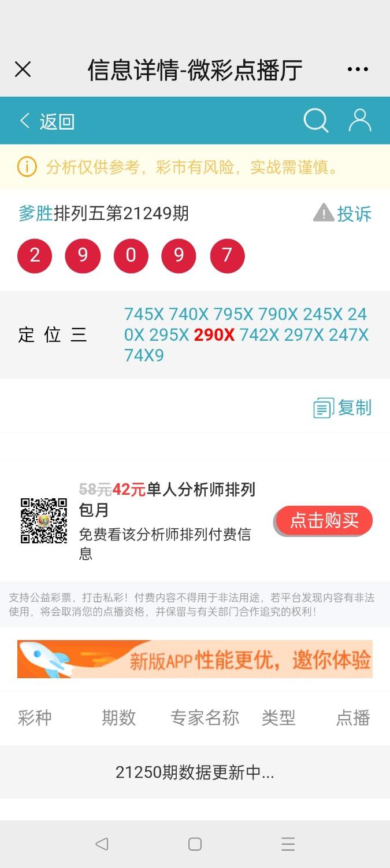 Screenshot_2021-09-16-20-50-27-14_e39d2c7de19156b0683cd93e8735f348.jpg