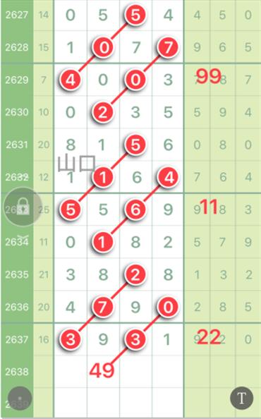 FBC05CF6-A0E0-4CFD-9237-70BE2973532E.png