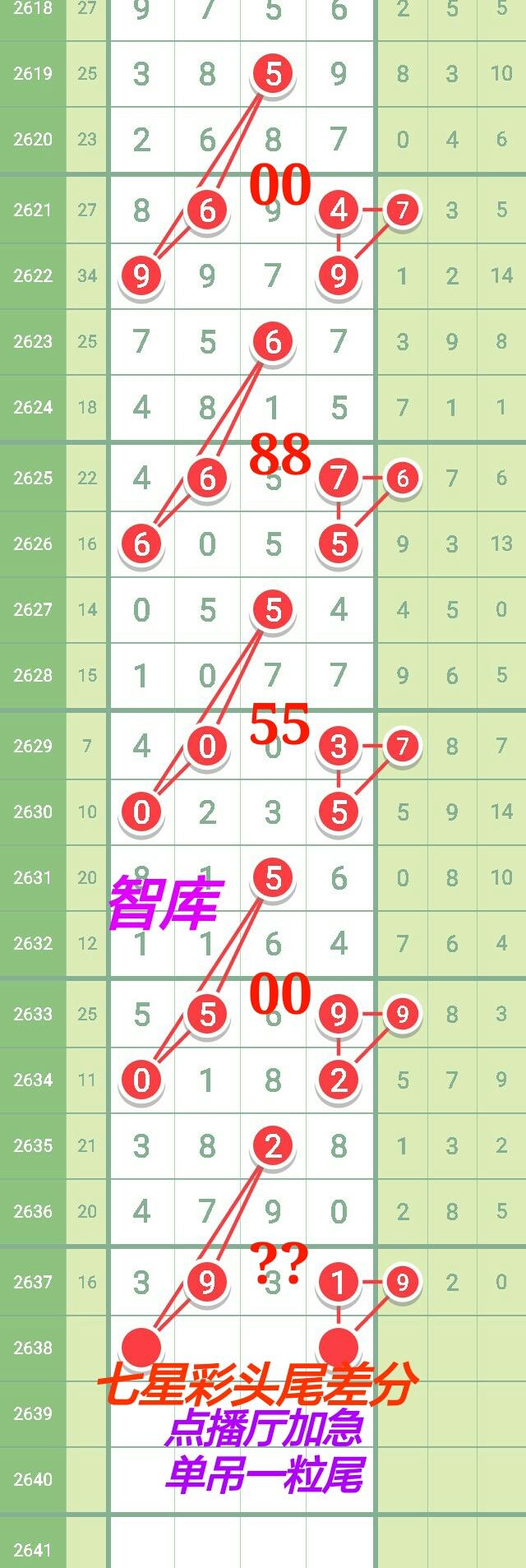 2638_1631860529441.jpg