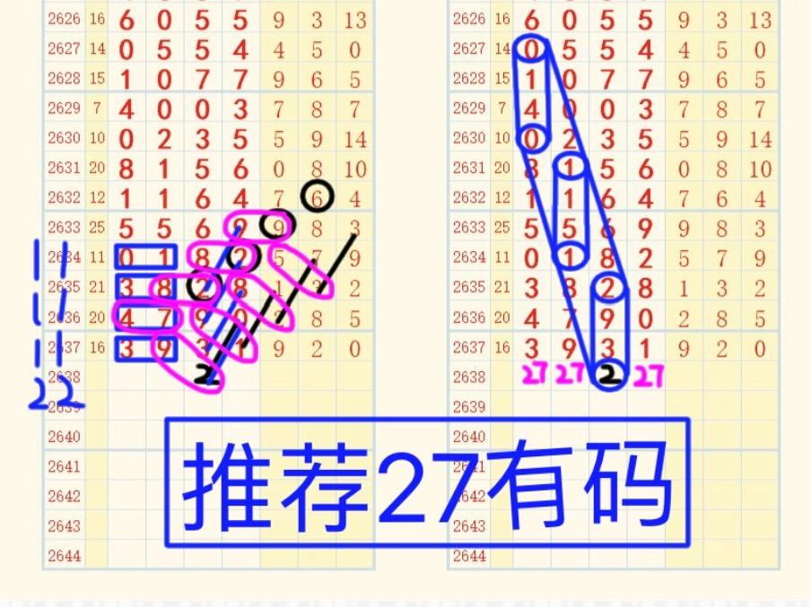 9827EFDA-75C1-48F1-BC95-50A1DC7B7BDE.jpeg