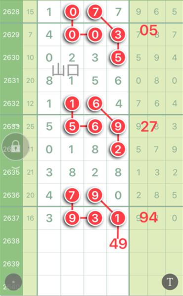 C03E94F1-36B0-4019-B7A1-A667FD8D4E66.png