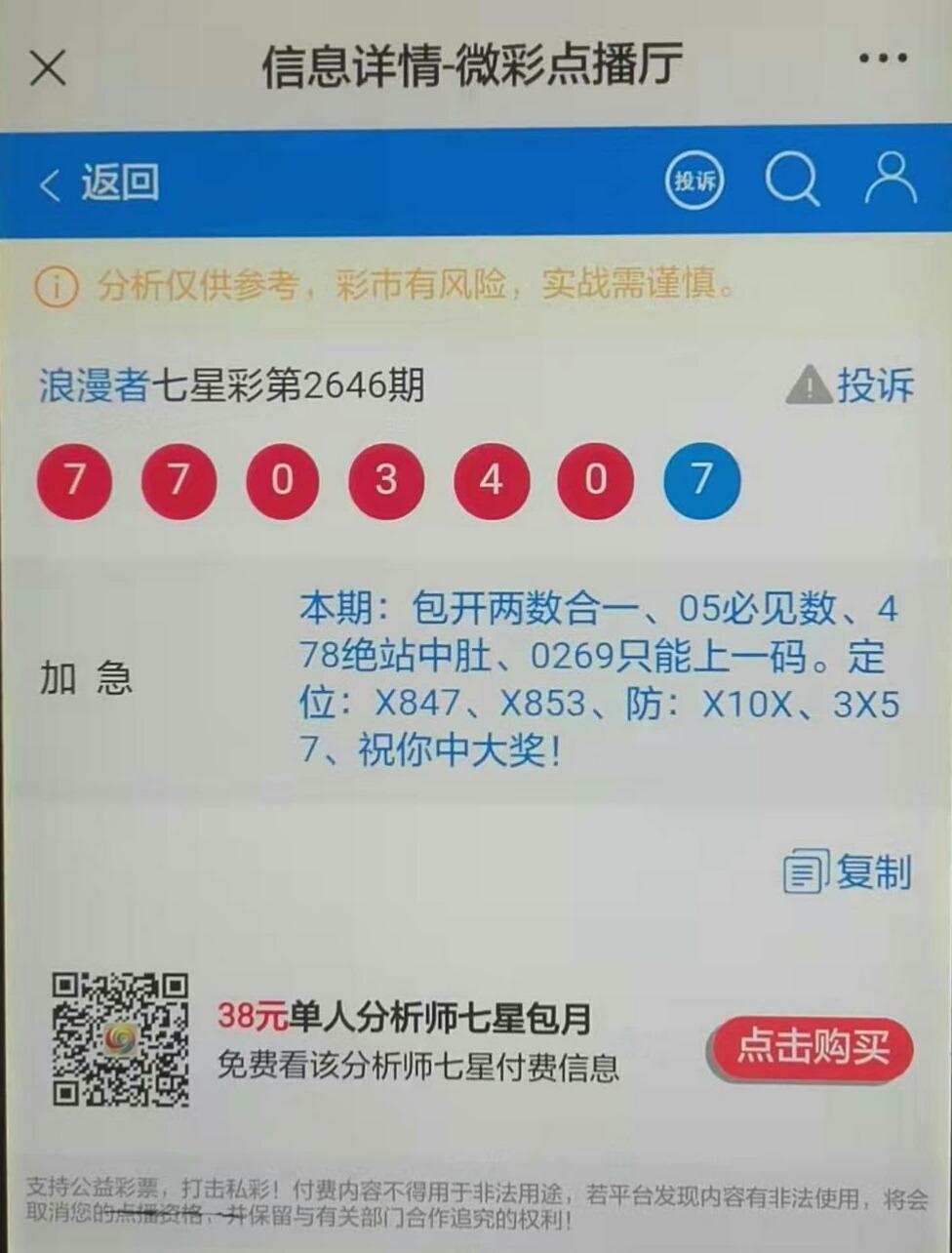 IMG_20211010_203531.jpg