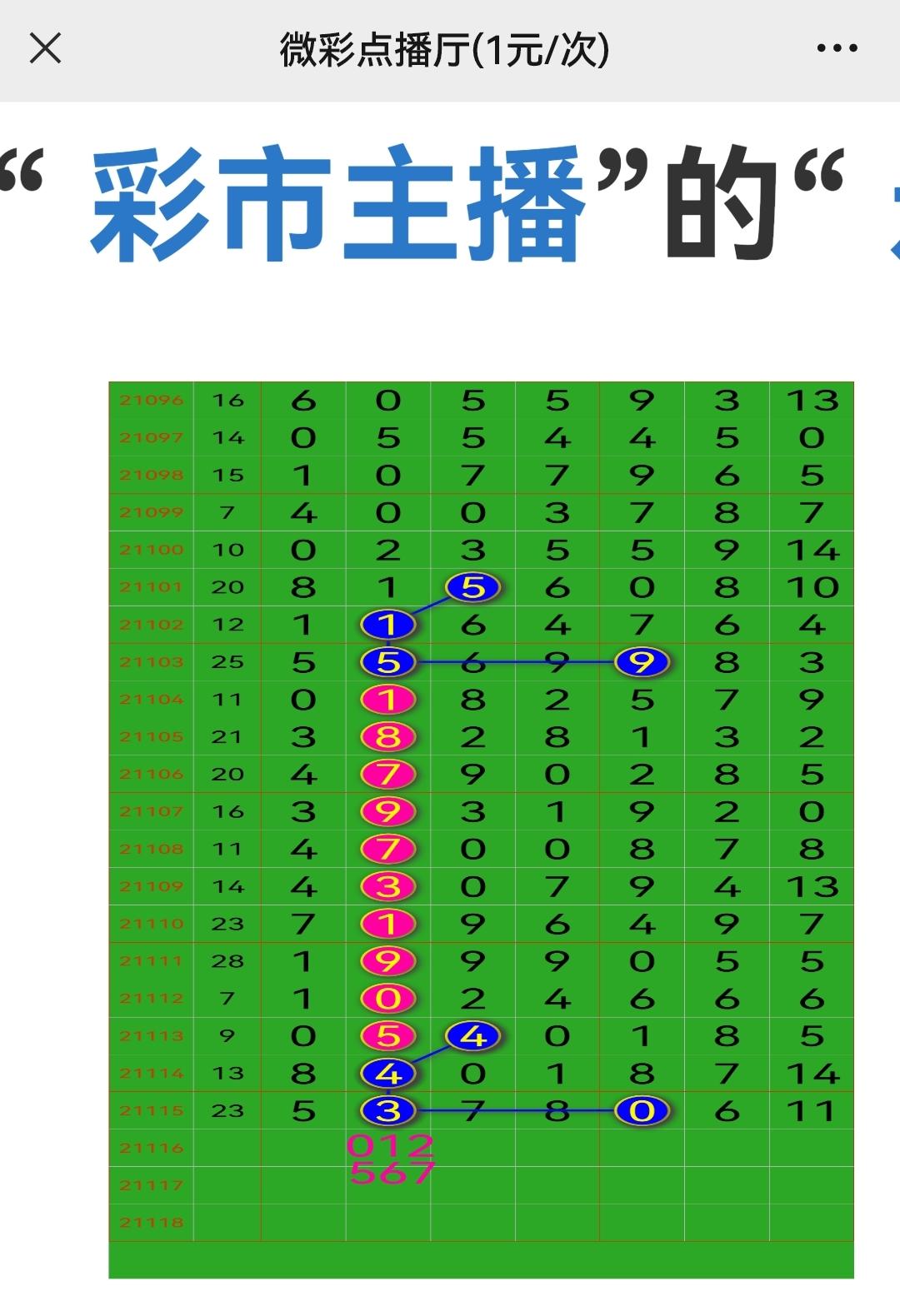 Screenshot_20211011_155936.jpg