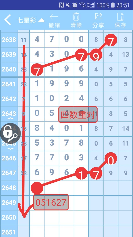 Screenshot_20211012-205126.jpg