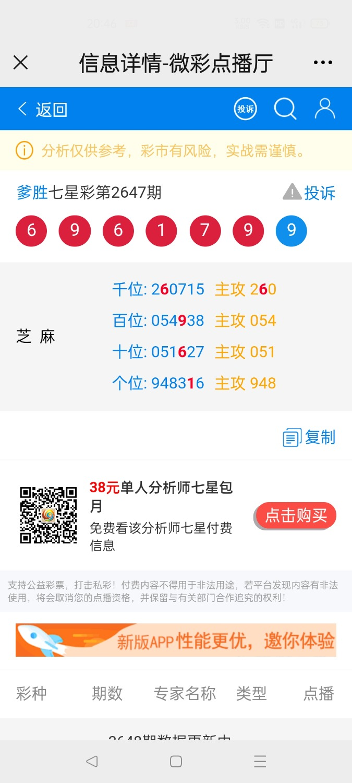 Screenshot_2021-10-12-20-46-02-75_e39d2c7de19156b0683cd93e8735f348.jpg