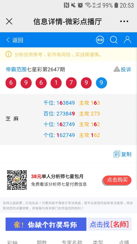 Screenshot_20211012-205340_WeChat.jpg
