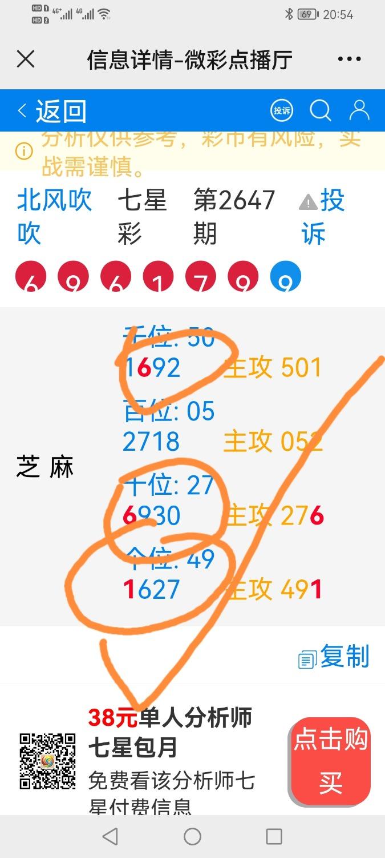 Screenshot_20211012_205405_com.tencent.mm_edit_47832602106464.jpg