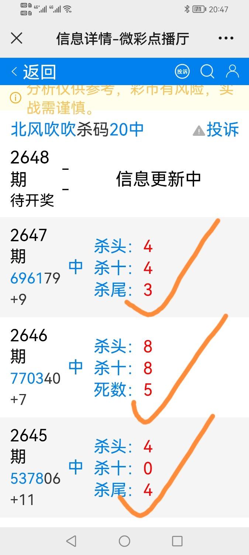 Screenshot_20211012_204709_com.tencent.mm_edit_47555570283986.jpg