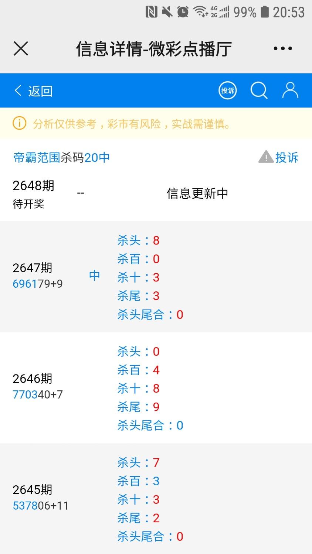 Screenshot_20211012-205329_WeChat.jpg