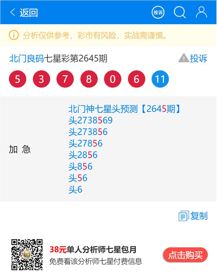 mmexporta1a0739ef3d08758e21549e5ddbf4d0c_1634044824627.png