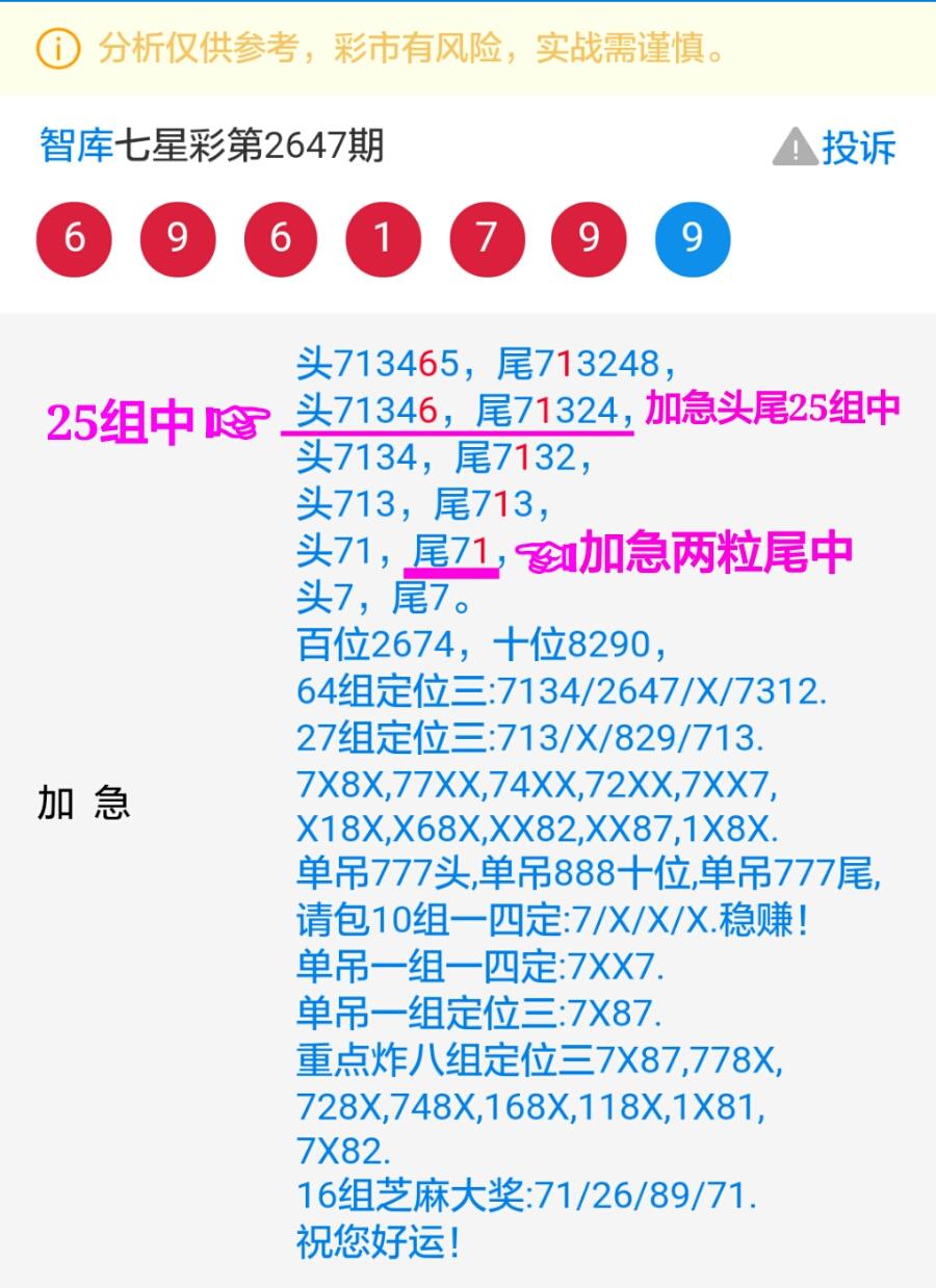 Screenshot_2021-10-12-21-42-50.jpg