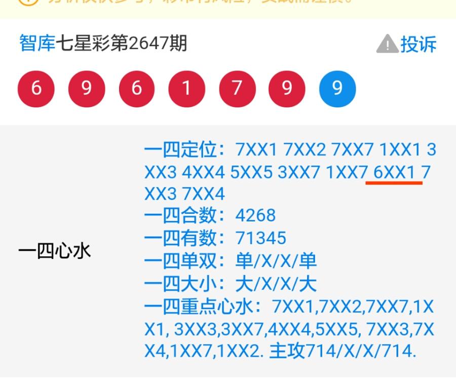Screenshot_2021-10-12-21-44-11.jpg