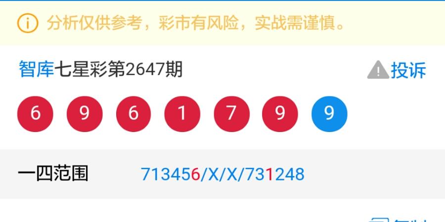 Screenshot_2021-10-12-21-43-14_20211012215038635.jpg