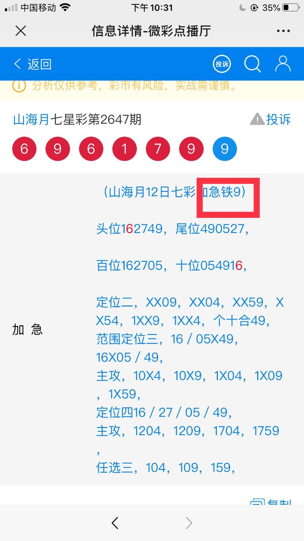 63CB745A-5D49-4DB0-BCC6-F836101D6FD0.jpeg