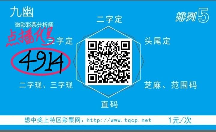 Screenshot_20201018_144010.jpg