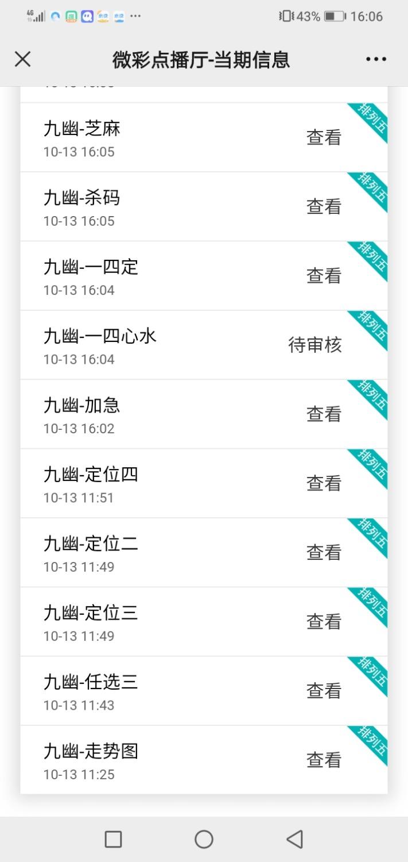 Screenshot_20211013-160619.jpg