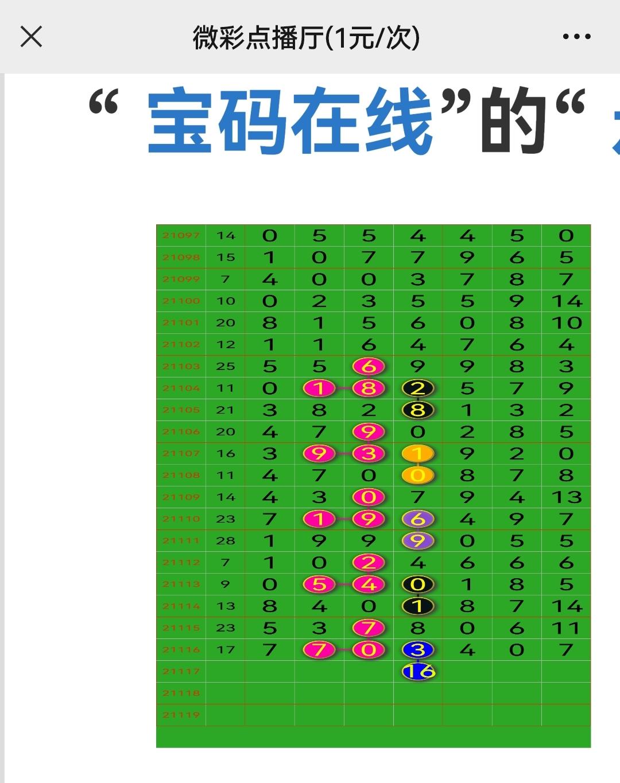 Screenshot_20211013_165922.jpg