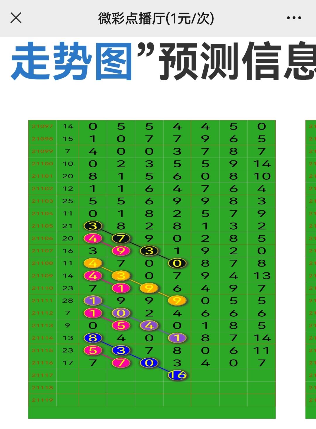 Screenshot_20211013_165950.jpg