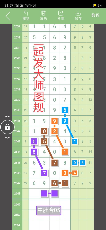 Screenshot_2021-10-12-21-57-03-46.jpg