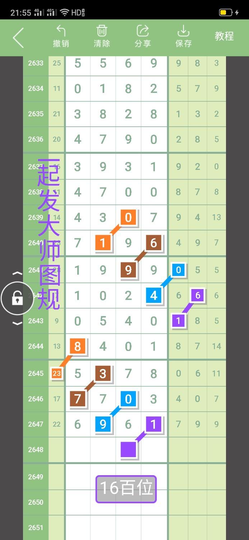 Screenshot_2021-10-12-21-55-22-61.jpg