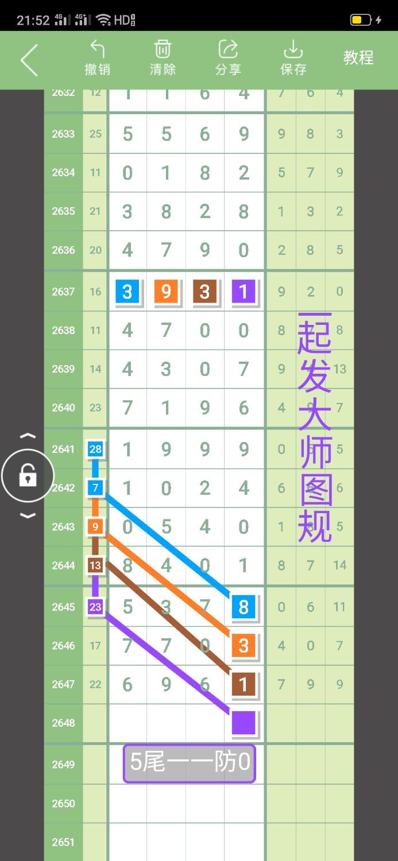 Screenshot_2021-10-12-21-52-46-11.jpg