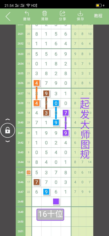 Screenshot_2021-10-12-21-54-24-29.jpg