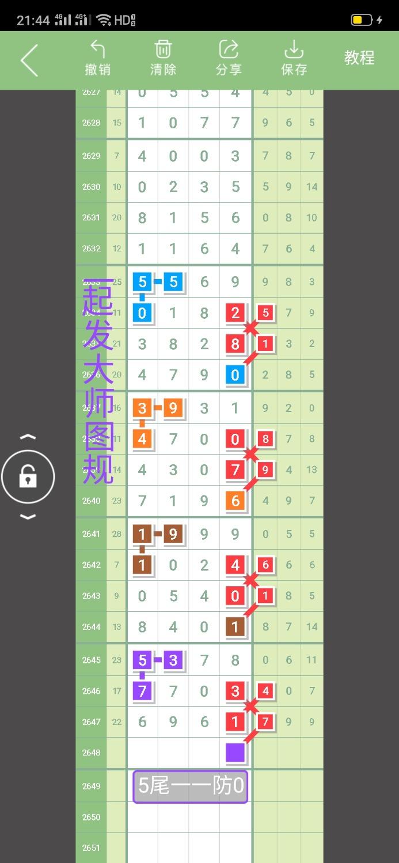 Screenshot_2021-10-12-21-44-47-42.jpg