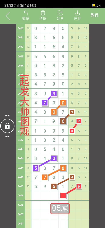 Screenshot_2021-10-12-21-32-22-08.jpg