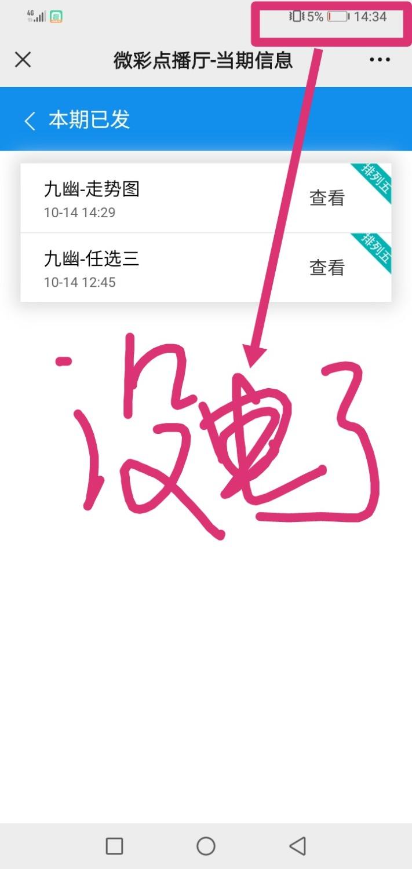 Screenshot_20211014_143557.jpg