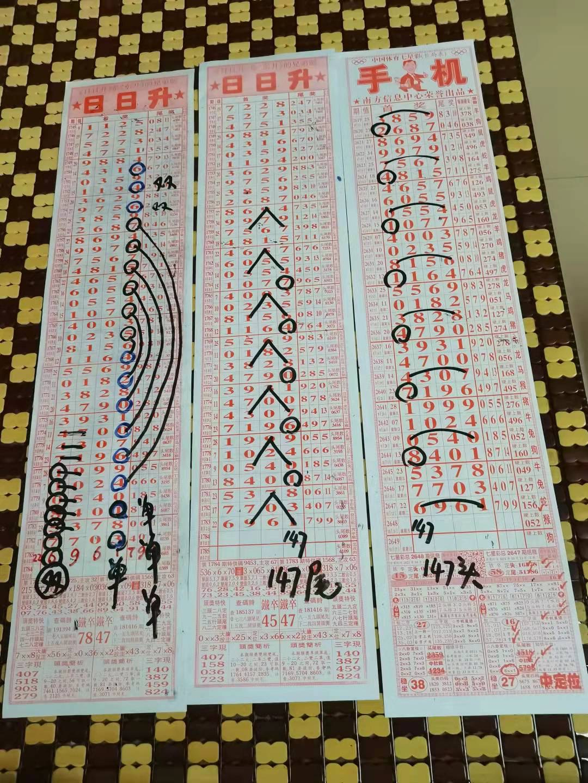 52A33A83-B954-4FDE-8C39-CE4E7A8DDB06.jpeg