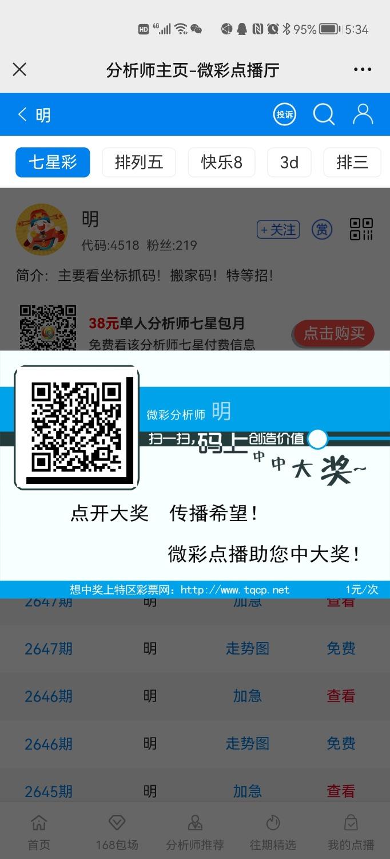 Screenshot_20211014_173422_com.tencent.mm.jpg