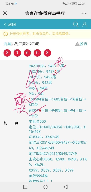 Screenshot_20211014_203547.jpg