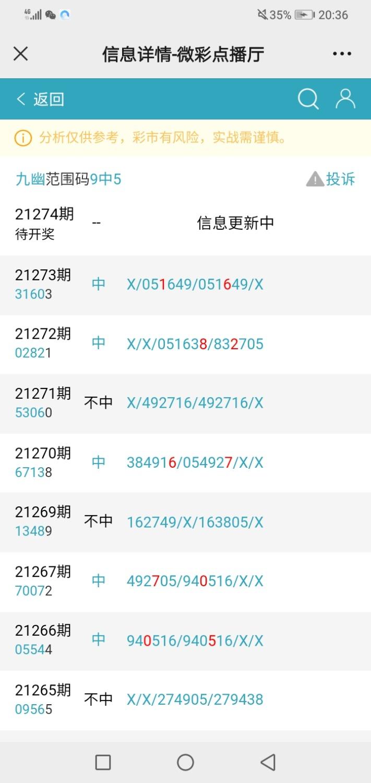 Screenshot_20211014-203636.jpg