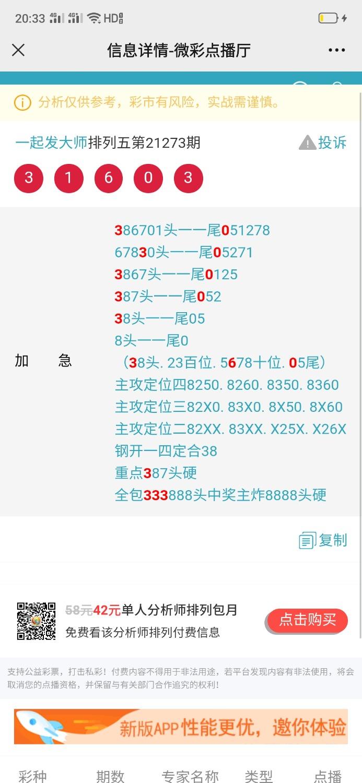 Screenshot_2021-10-14-20-33-03-18.jpg