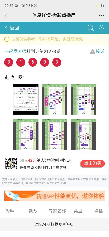 Screenshot_2021-10-14-20-51-31-60.jpg