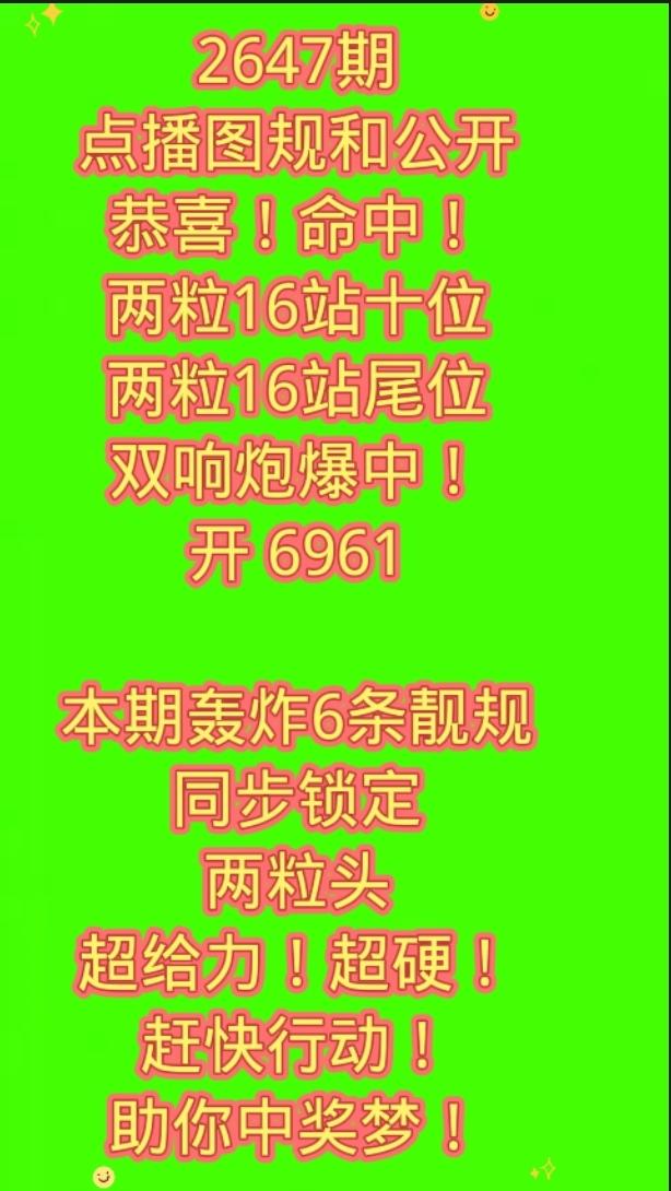 Screenshot_20211015_165605.jpg