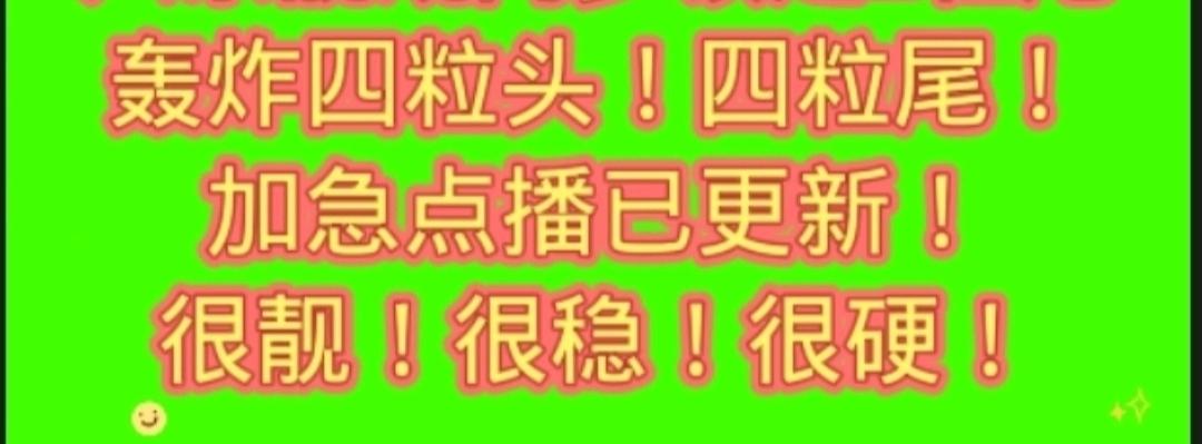 145829q9ic5uxc6riiu40c.jpg